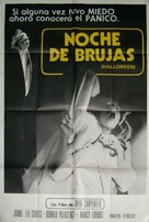 Halloween - Argentinian Movie Poster (xs thumbnail)