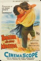 The View from Pompey's Head - Argentinian Movie Poster (xs thumbnail)