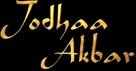 Jodhaa Akbar - Indian Logo (xs thumbnail)