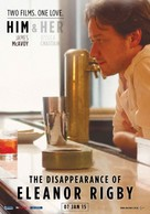 The Disappearance of Eleanor Rigby: Him - Belgian Movie Poster (xs thumbnail)