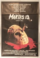 Friday the 13th: The Final Chapter - Argentinian Movie Poster (xs thumbnail)