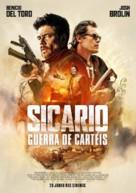Sicario: Day of the Soldado - Portuguese Movie Poster (xs thumbnail)