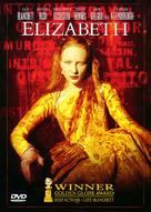 Elizabeth - DVD cover (xs thumbnail)