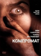 The Kidnapping - Russian Movie Cover (xs thumbnail)