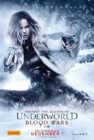 Underworld Blood Wars - Australian Movie Poster (xs thumbnail)