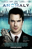 The Anomaly - British Movie Poster (xs thumbnail)