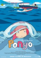 Gake no ue no Ponyo - Dutch Movie Poster (xs thumbnail)