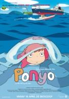 Gake no ue no Ponyo - Dutch Movie Poster (xs thumbnail)