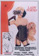 Midnight Party - Spanish Theatrical poster (xs thumbnail)