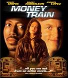 Money Train - Blu-Ray movie cover (xs thumbnail)