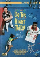 Do The Right Thing - Turkish DVD movie cover (xs thumbnail)