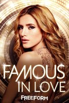 """""""Famous in Love"""" - Movie Cover (xs thumbnail)"""