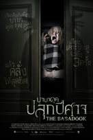 The Babadook - Thai Movie Poster (xs thumbnail)