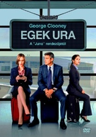 Up in the Air - Hungarian DVD cover (xs thumbnail)