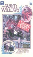 """The Wind in the Willows"" - VHS cover (xs thumbnail)"
