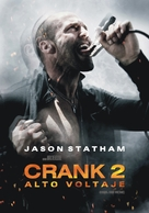 Crank: High Voltage - Argentinian Movie Cover (xs thumbnail)
