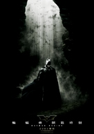 Batman Begins - Taiwanese Movie Poster (xs thumbnail)