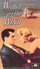 Written on the Wind - Movie Cover (xs thumbnail)