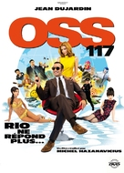 OSS 117: Rio ne repond plus - French DVD cover (xs thumbnail)