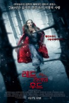 Red Riding Hood - South Korean Movie Poster (xs thumbnail)
