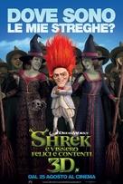Shrek Forever After - Italian Movie Poster (xs thumbnail)