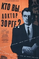 Qui êtes-vous, Monsieur Sorge? - Soviet Movie Poster (xs thumbnail)