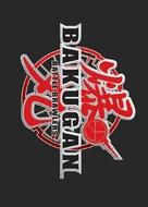 """Bakugan Battle Brawlers"" - Logo (xs thumbnail)"