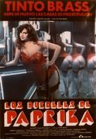 Paprika - Spanish Movie Poster (xs thumbnail)