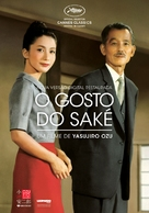 Sanma no aji - Portuguese Movie Poster (xs thumbnail)