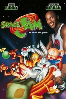 Space Jam - Argentinian DVD movie cover (xs thumbnail)