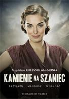 Kamienie na szaniec - Polish Movie Poster (xs thumbnail)