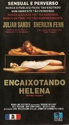 Boxing Helena - Brazilian VHS cover (xs thumbnail)