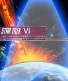 Star Trek: The Final Frontier - Movie Cover (xs thumbnail)