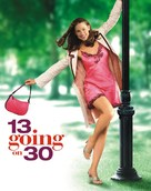 13 Going On 30 - Blu-Ray movie cover (xs thumbnail)