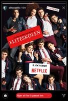 """Élite"" - Norwegian Movie Poster (xs thumbnail)"