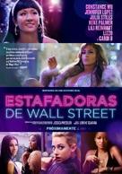 Hustlers - Spanish Movie Poster (xs thumbnail)