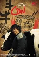 Dou niu - Movie Poster (xs thumbnail)