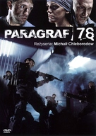 Paragraf 78, Punkt 1 - Polish Movie Cover (xs thumbnail)