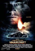 Shutter Island - Hungarian Movie Poster (xs thumbnail)