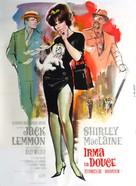 Irma la Douce - French Movie Poster (xs thumbnail)