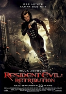 Resident Evil: Retribution - German Movie Poster (xs thumbnail)
