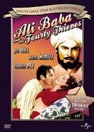 Ali Baba and the Forty Thieves - Turkish Movie Cover (xs thumbnail)