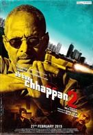 Ab Tak Chhappan 2 - Indian Movie Poster (xs thumbnail)
