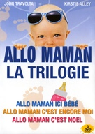Look Who's Talking - French DVD movie cover (xs thumbnail)