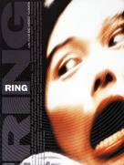 Ringu - French Movie Poster (xs thumbnail)
