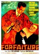 Forfaiture - Belgian Movie Poster (xs thumbnail)