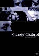 La femme infidèle - French Movie Cover (xs thumbnail)