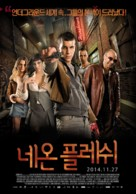 Carne de neón - South Korean Movie Poster (xs thumbnail)