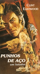 Any Which Way You Can - Brazilian VHS movie cover (xs thumbnail)