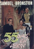 55 Days at Peking - Spanish Movie Poster (xs thumbnail)